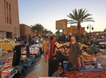 Al-Mouahidine Square