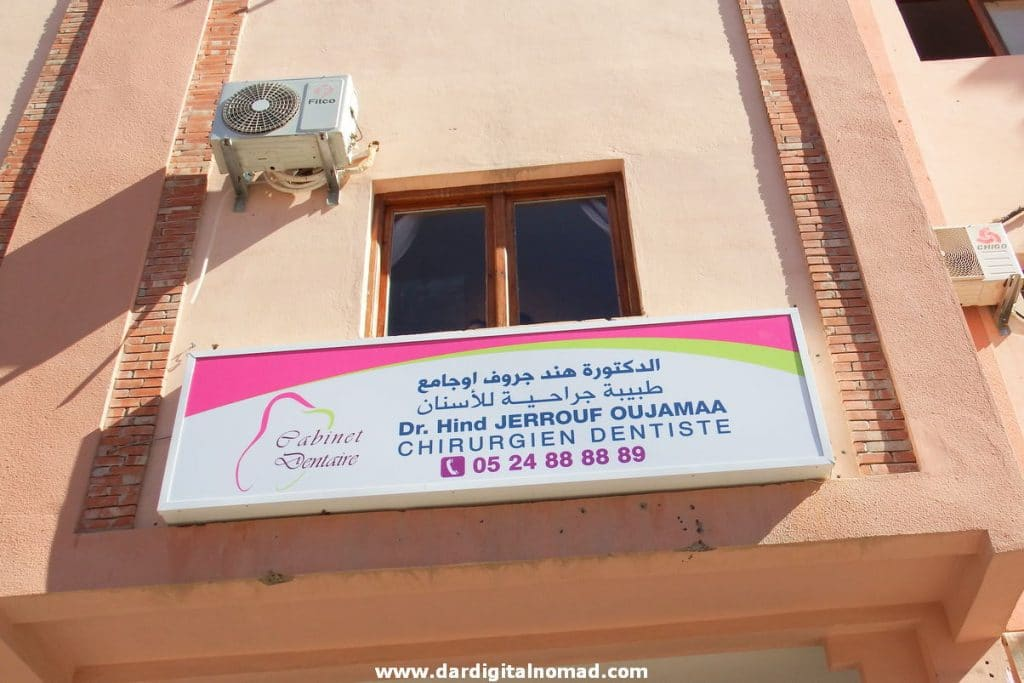 Dentist Dr hind Jerrouf Oujamaa