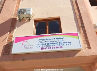 Dentist Dr. hind Jerrouf Oujamaa