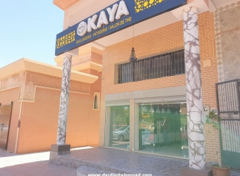 Kaya Bakery
