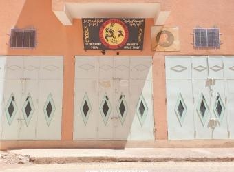 Kung-Fu School