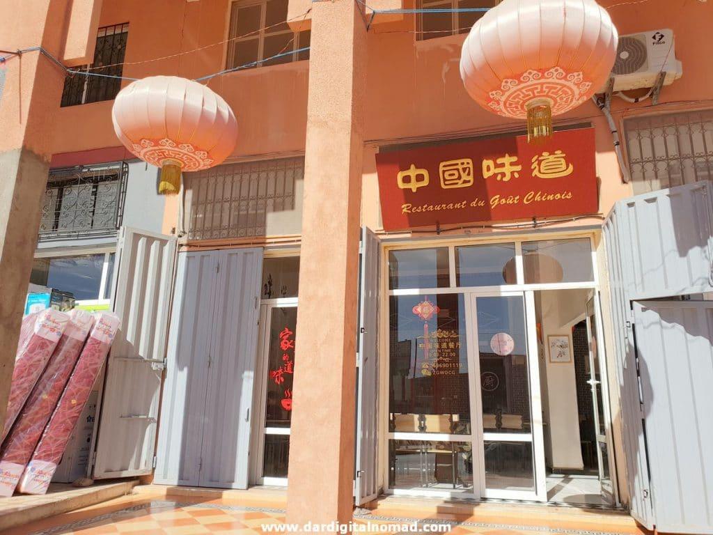 Restaurant du Goût Chinois in Ouarzazate