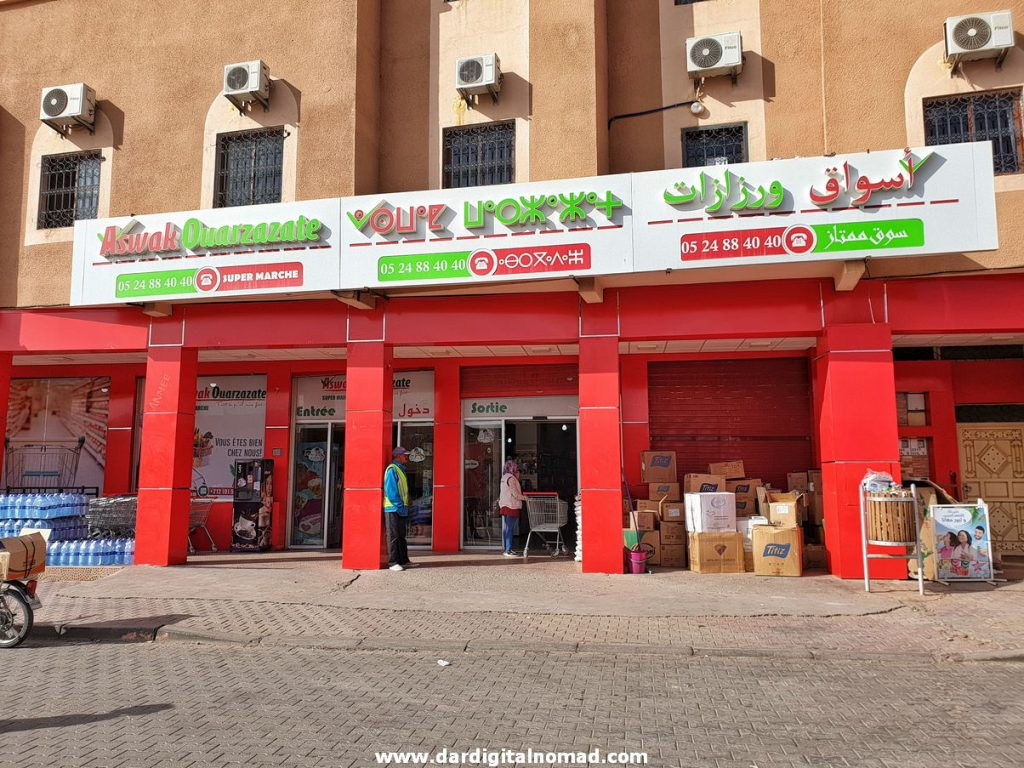 Supermarket Aswak Ouarzazate